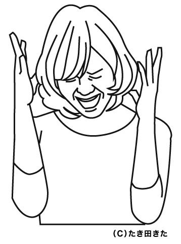 発狂して叫ぶ女性のイラスト