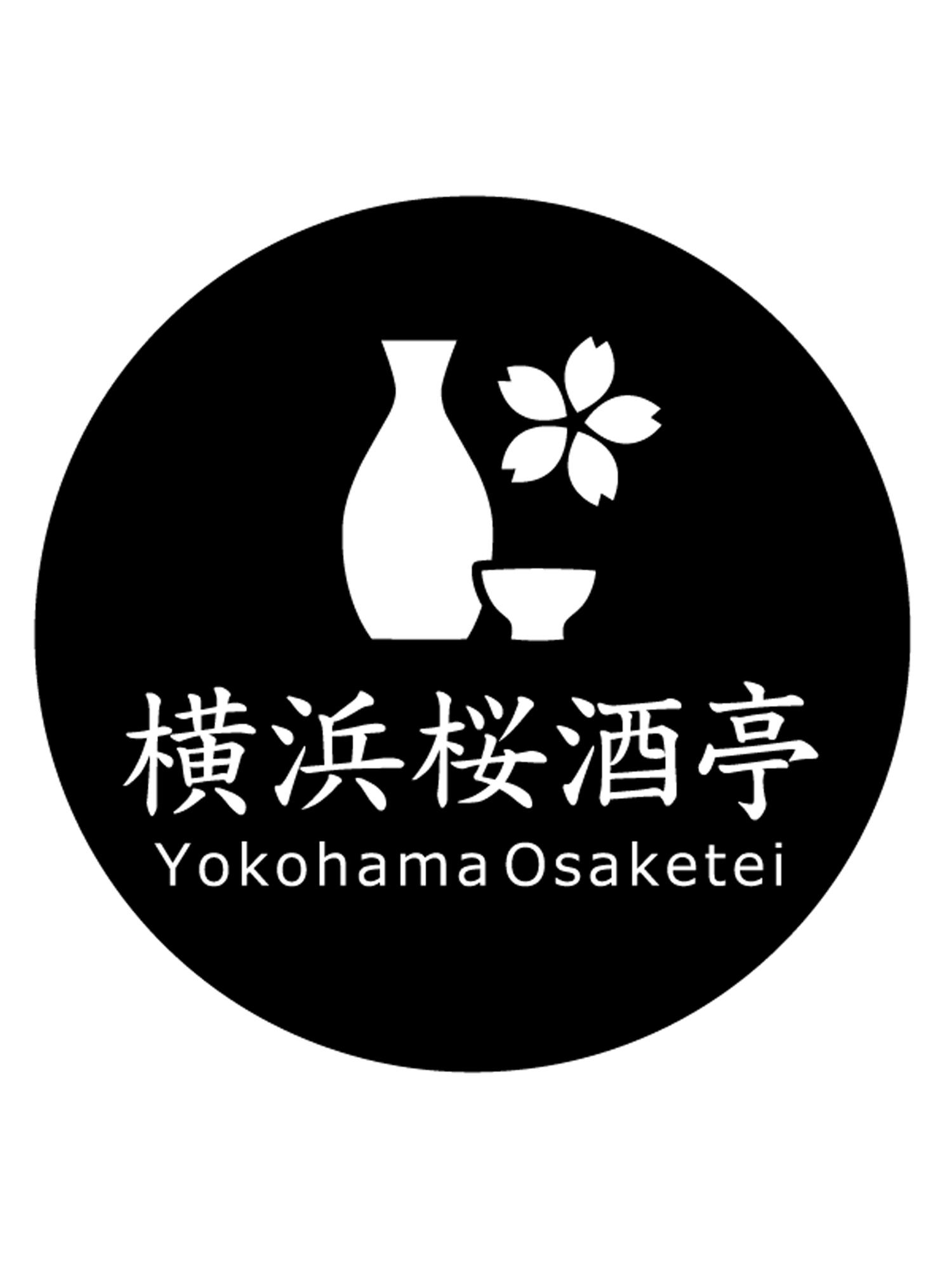 横浜 桜酒亭さま ロゴデザイン制作